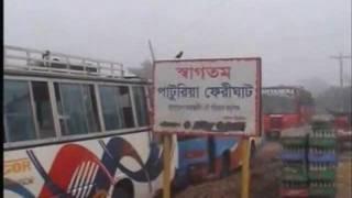Foggy Paturia Ferry Terminal