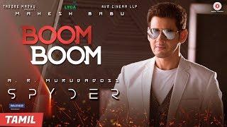 Boom Boom (Tamil) - Spyder | Mahesh Babu & Rakul Preet Singh | AR Murugadoss | Harris Jayaraj