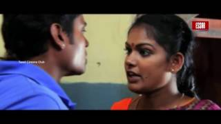 Soundarya Tamil Movie scene