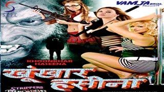 Khunkhar Haseena - Full Hollywood Dubbed BOLD Thriller Film - HD Latest Exclusive Latest Movie 2015