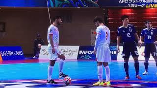 AFCフットサル選手権 日本vsタジキスタン ゴールハイライト
