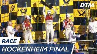 Trophy Presentation - DTM Hockenheim Final 2017