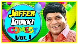 Jaffer Idukki Comedy   Vol 1   Malayalam Comedy Scenes   Prithviraj   Jagathy   Innocent   Suraj