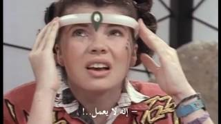 The Girl From Tomorrow فتاة من الغد الحلقة 09 مترجم