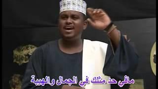 محمد عبد الغفور المجنوني حميد السيرة