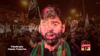 Ya Abbas a s  Jib AL Muay Laskieny  - Shadman Raza - Official Video