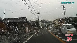 Red Signal 50 名古屋編 紀伊半島方面 Part6
