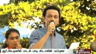 DMK treasurer Stalin campaigning for the party's RK Nagar candidate singing  a few lines