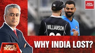 World Cup 2019: India Got Its Game Plan Wrong Against New Zealand? | News Today With Rajdeep