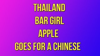 Thailand Bar Girl Apple Goes For A Chinese
