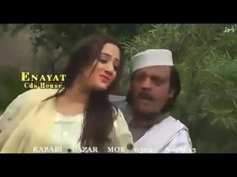 Neelam gul pashto hot song. Hameed halala