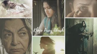 Khuje Firey Akash | Newaz Mahtab | Official Video