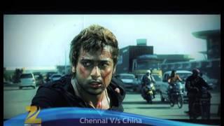 Chennai V/s China on Zee Aflam