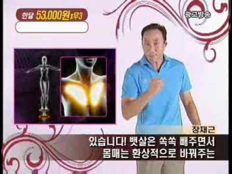 韓國� �跳扭腰機