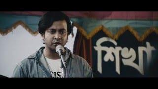 Swatta Bangla Movie teaser 2016 Starring : Shakib Khan, Paoli Dam I Vocal: James