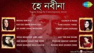 Hay Nabina | Rabindra Sangeet Audio Jukebox | Debangana, Iman, Amrita, Kamalini Mukherji