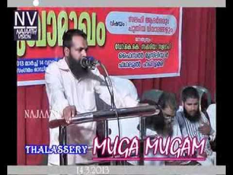 Ambalathile jinnum Vettilaaya Navamadavoorikalum THALASHERI MUKHAMUKHAM 1