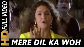 Mere Dil Ka Woh Shehzada | Kabhi Na Kabhi 1998 Songs | Anil Kapoor, Pooja Bhatt | Asha Bhosle