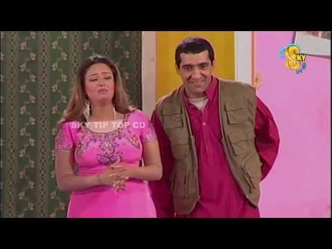 Zafri Khan Nasir Chinyoti and Gulfaam Stage Drama Comedy Clip | Pk Mast