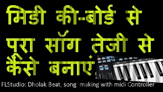 Song making using midi controller ( On Dholak Beat) in FL Studio - Hindi