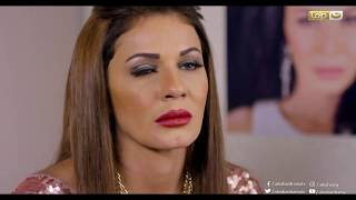 Episode 36 - Setat Adra Series | الحلقة  السادسة والثلاثون 36- مسلسل ستات قادرة