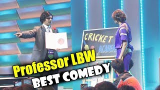 Sunil Grover As Professor LBW | BEST COMEDY At Jio Dhan Dhana Dhan Show Launch | IPL 2018