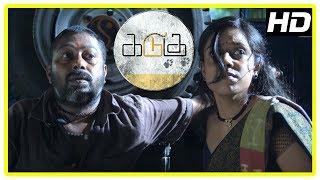 Kadugu Movie Scenes | Radhika files complaint against minister | Rajakumaran | Bharath
