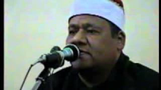 الشيخ محمود ابو الوفا الصعيدى ,,,,,,,,سورة الرحمن.wmv - YouTube