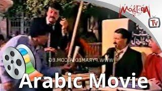 قضية نصب - سمير غانم وسعيد صالح