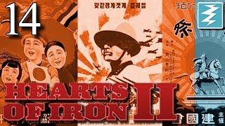USA SUPER NAVY FOUND LOL!!! [14] Japan - Hearts of Iron 2 HOI2 Paradox Interactive