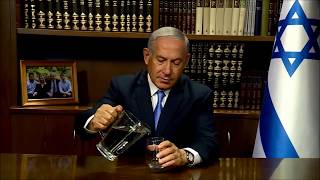PM Netanyahu: Today I