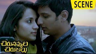 Trisha And Jiiva Romantic Lip-Lock Scene - Chirunavvula Chirujallu Movie Scenes