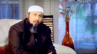 Mediar Islami Vishleshan - Official Advert [Peace TV Bangla]