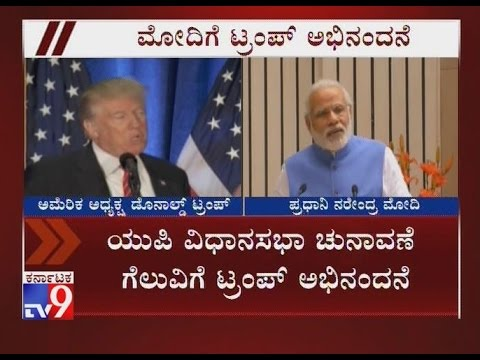 Donald Trump Calls PM Narendra Modi, Congratulates Him On Poll Wins
