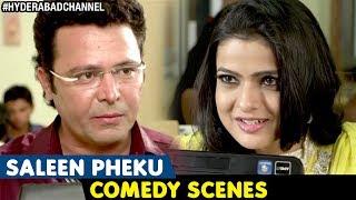 Hyderabadi Comedy Videos | Hyderabadi Movies | Hindi Comedy Scenes | Saleem Pheku
