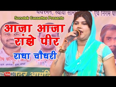 Xxx Mp4 आजा आजा रांझे पीर Radha Chaudhary Haryanvi Super Hit Ragni 3gp Sex