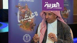 أول مقابلة خاصة مع رئيس هيئة الترفيه السعودية أحمد الخطيب