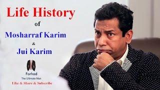 Life history of Mosharraf Karim & Jui Karim~মোশাররফ করিমের জীবনের গল্প - Eid 2016
