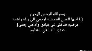 وفاه الفنان عبدالحسين عبدالرضا تغمدت روحه الجنة 😢😢