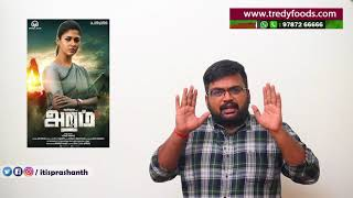 Aram - an apology and review by prashanth