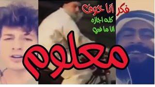 عـطلت   ~ شكلي وانا مستني النتايج ~ اجازه فلاويه