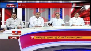 Debate On Simultaneous Elections Possible In India ? | PM Calls All-Party Meeting | News&Views|HMTV