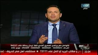 محمد على خير للسيسي: إنت مش مفتى!