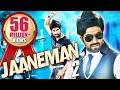 Jaaneman 2 - South Dubbed Hindi Movies 2015 Full Movie | Yash | Full Hindi Dubbed Movie