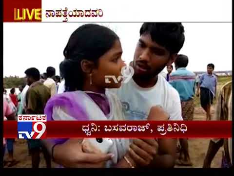 Xxx Mp4 2 Dead 5 Students Feared Missing In Boat Capsize At Gautami River In Godavari Andhra 3gp Sex