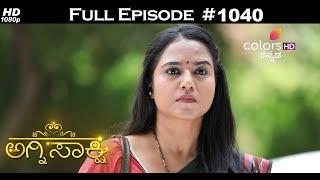 Agnisakshi - 28th November 2017 - ಅಗ್ನಿಸಾಕ್ಷಿ - Full Episode