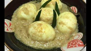 ডিমের কোরমা ||| How to make Dimer/Egg  Korma || Bangladeshi Party/Rich food