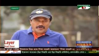 ছুইংগাম (Chungam) Bangla Comedy Natok   By Misu
