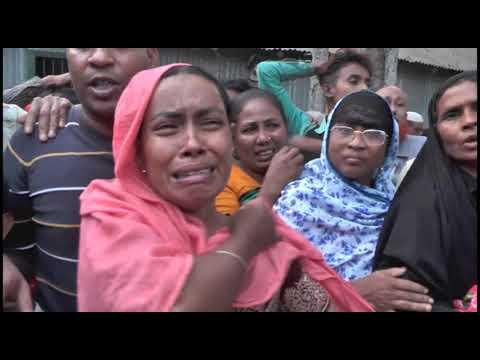 Bogra Student Murder || গলা কেটে হত্যার পর আগুনে ভস্মীভূত || Bangla Tune