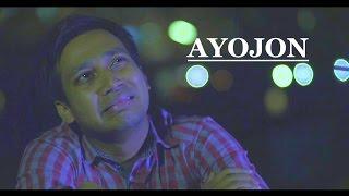 মা নিয়ে অসাধারন সর্ট ফিল্ম , দেখুন  | Sayed zaman Shawon | Bengali short film 2017 | Oshin| Romance